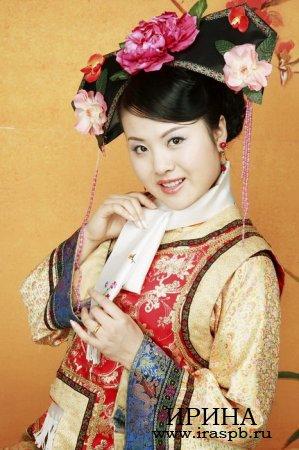 Шарики китайской невесты